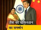 Videos : विदेश मंत्री सुषमा स्वराज पहुंचीं चीन के दौरे पर, बोलीं- जैश को पाक का समर्थन