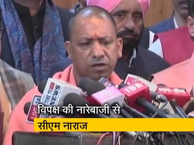 Videos : योगी ने विपक्ष को 'गुंडा' कहा