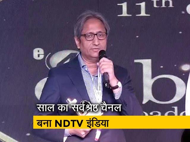 Videos : NDTV और हमारी पत्रकारिता भीड़ से अलग खड़ी है : रवीश कुमार
