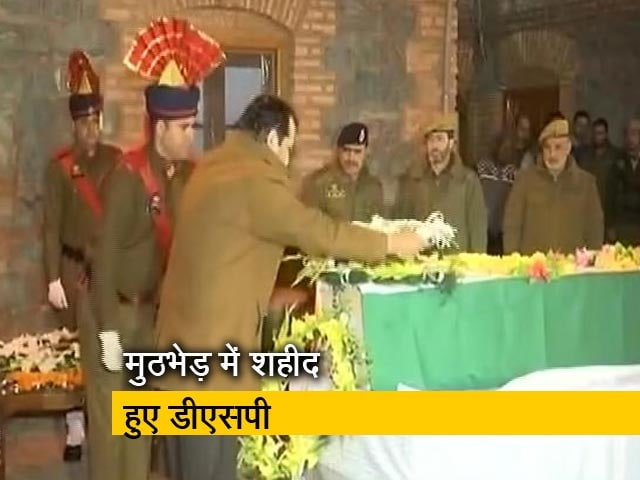 Videos : Top News @ 8AM: मुठभेड़ में तीन आतंकी मारे गए, डीएसपी हुए शहीद