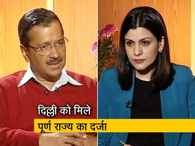 Videos : Exclusive : अरविंद केजरीवाल बोले- दिल्ली पूर्ण राज्य होती तो 10 मिनट में सबकी समस्या सॉल्व करता