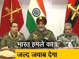 Video : सिटी सेंटर: भारतीय सेना ने पाक को चेताया और ट्रिपल तलाक पर अध्यादेश