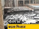 Video : दिल्ली-NCR में बदला मौसम, नोएडा में गिरे ओले