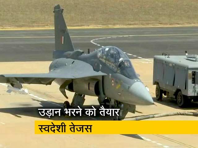 Videos : तेजस में उड़ान भरने को तैयार आर्मी चीफ बिपिन रावत