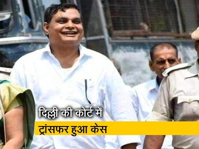 Video : मुजफ्फरपुर शेल्टर होम केस मामले में बिहार सरकार को सुप्रीम कोर्ट की फटकार