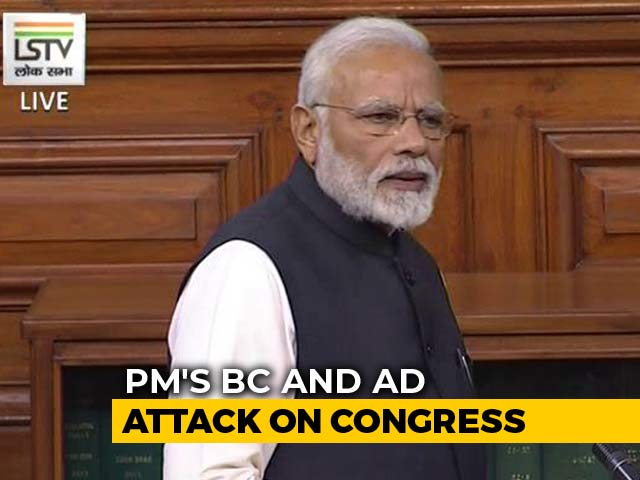 "Video : ""BC Before Congress, AD After Dynasty"": PM Modi On India's Political History"