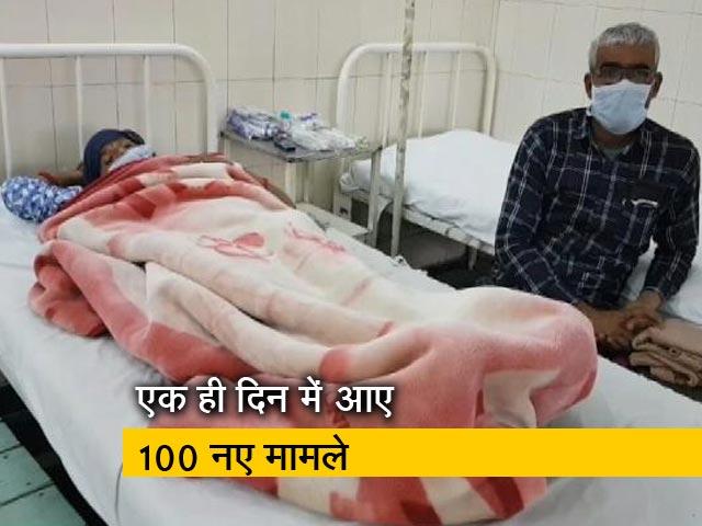 Video : राजस्थान में स्वाइन फ्लू से मरने वालों की संख्या 100 के पार