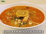Video : थाई नूडल सूप रेसिपी: (Thai Noodle Soup Recipe)