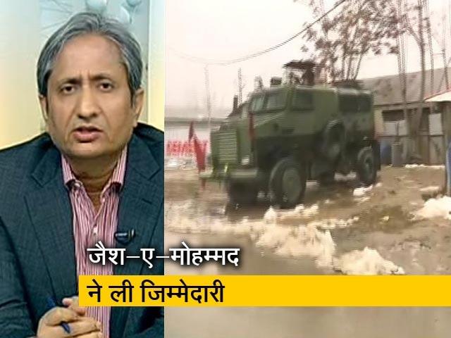 Videos : प्राइम टाइम: पुलवामा में बड़ा आतंकी हमला