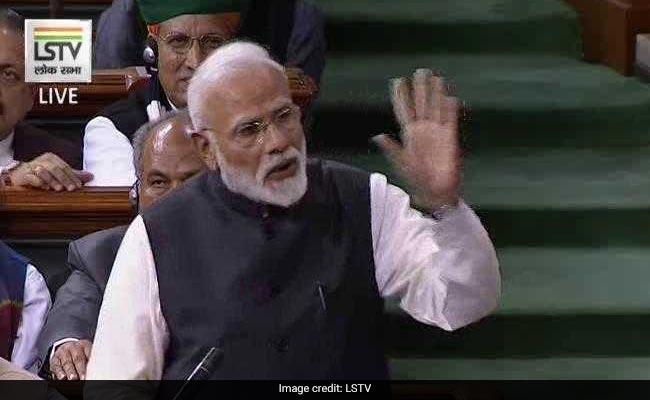 PM मोदी ने महागठबंधन को 'महामिलावट' बताया, कहा- देश में कोई भी ऐसी सरकार नहीं चाहता