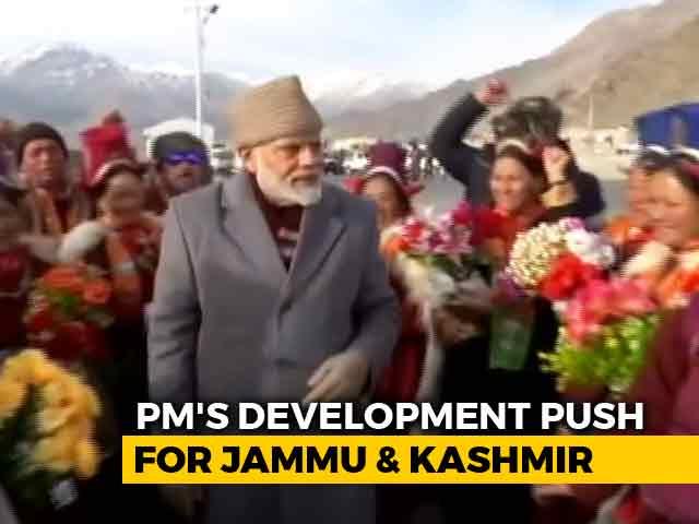 Video : Electricity For All, Mega Push For Education As PM Modi Visits J&K