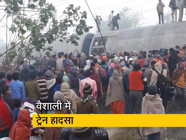Video : सीमांचल एक्सप्रेस के 9 डिब्बे बेपटरी, 7 की मौत, कई घायल
