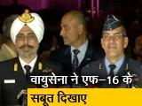 Video : तीनों सेनाओं की प्रेस कॉन्फ्रेंस : हम जो करना चाहते थे वो कर दिया