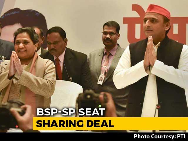 Video : Mayawati, Akhilesh Yadav Announce UP Seat Details, Door Shut On Congress