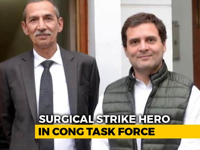 Video : Man Behind Surgical Strike To Head Congress' National Security Task Force