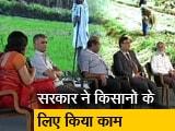 Video : नम्मा कर्नाटक: राज्य में 56 फीसदी जनसंख्या किसानी पर निर्भर है