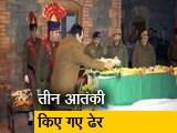 Video : कुलगाम मुठभेड़ में डीएसपी शहीद