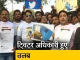 Videos : ट्विटर पर दक्षिणपंथी सामग्री पर रोक?