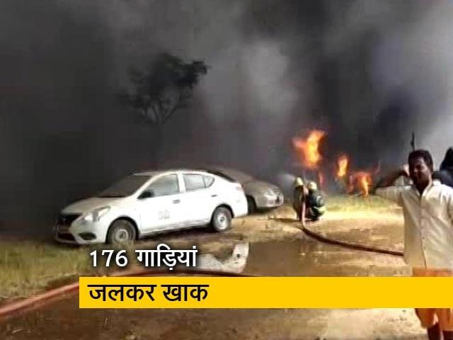 Video : चेन्नई में एक निजी कंपनी की पार्किंग में आग