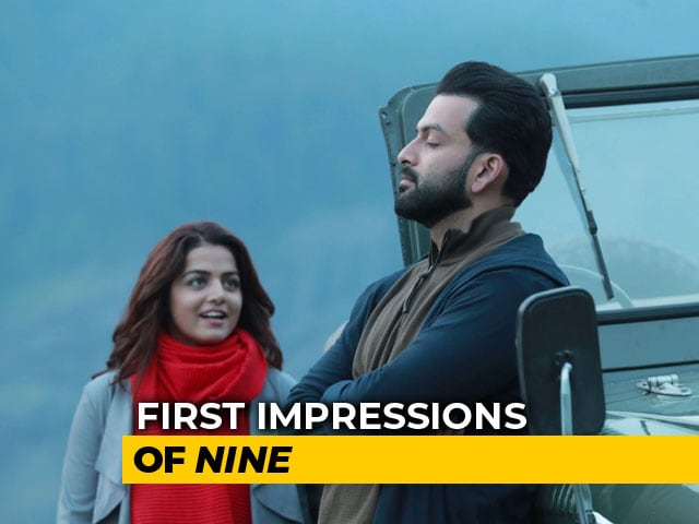 Video : First Impressions Of Prithviraj Sukumaran's <i>Nine</i>
