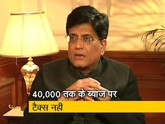 Video: सरकार ने लगातार टैक्स घटाए, NDTV से पीयूष गोयल