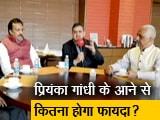 Video: मुकाबला: क्या बदलेगी कांग्रेस की तकदीर?