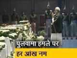 Video : सिटी सेंटर : पीएम मोदी ने शहीदों को दी श्रद्धांजलि, पाकिस्तानी उच्चायुक्त तलब