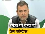 Video : फिर राफेल पर राहुल गांधी बोले- 'द हिंदू' की खबर ने PM मोदी की पोल खोल दी