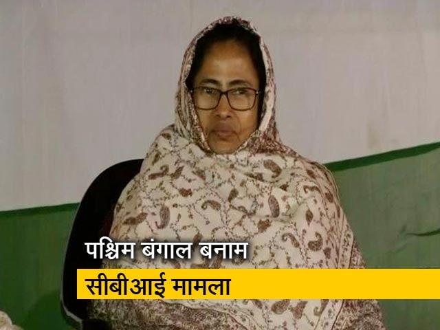 Videos : विपक्षी पार्टियों ने किया ममता बनर्जी का समर्थन