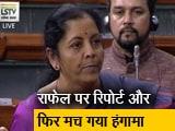 Videos : राफेल पर संसद में हंगामा, रक्षा मंत्री ने दिया जवाब