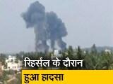 Video : IAF की सूर्य किरण के दो विमान आपस में भिड़े, दोनों क्रैश