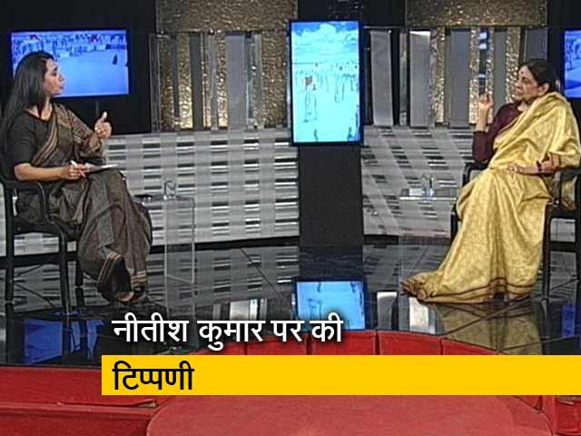 Videos : राजनीति में किसी का पलटना सही नहीं होता: जया जेटली