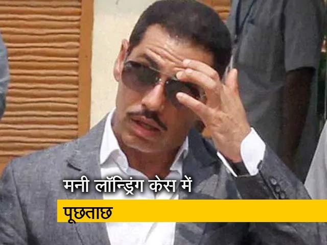 Videos : इंडिया 7 बजे: ईडी में रॉबर्ड वाड्रा की पेशी