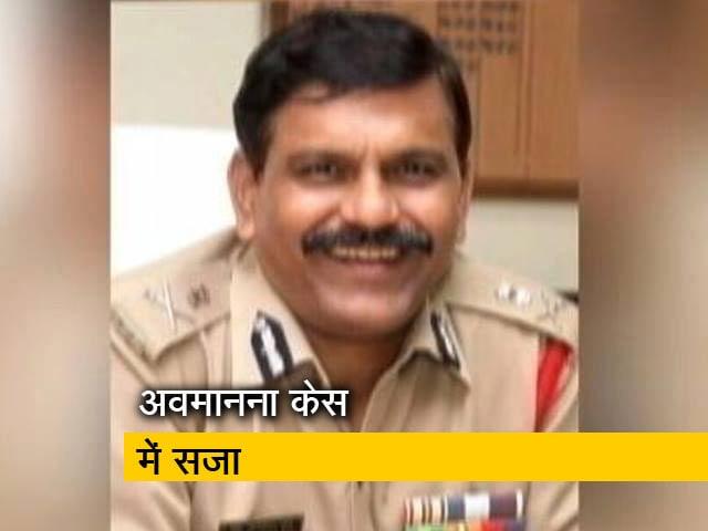 Videos : नागेश्वर राव को कोर्ट चलने तक एक कोने में बैठने की सजा