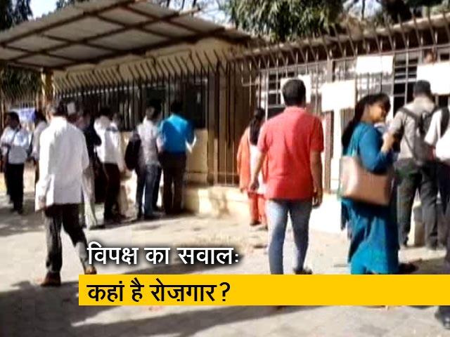 Videos : महाराष्ट्र में मेगा भर्ती अभियान, एक पद के लिए औसतन 179 आवेदन