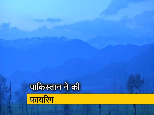 Videos : TOP News@8AM : एलओसी के कई इलाकों में पाकिस्तान ने की फायरिंग, भारत ने दिया जवाब