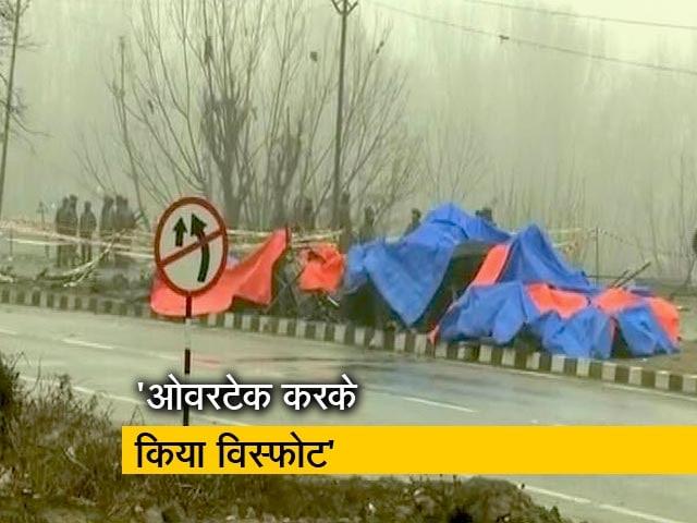 Video : पुलवामा हमले में 60 किलो RDX का हुआ इस्तेमाल: सूत्र