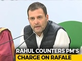 "Video : ""Chowkidaar Is Chor, Hence Proved"": Rahul Gandhi's Rafale Retort To PM"