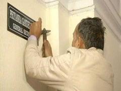 Priyanka Gandhi's Room Next To Brother Rahul Gandhi's. It Used To Be His