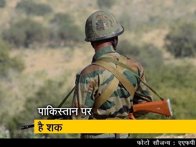 Videos : जम्मू-कश्मीर के रजौरी में आईईडी ब्लास्ट