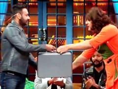 कपिल शर्मा के शो में अजय देवगन ने कृष्णा अभिषेक को दिए एक करोड़ रुपये, देखें Video