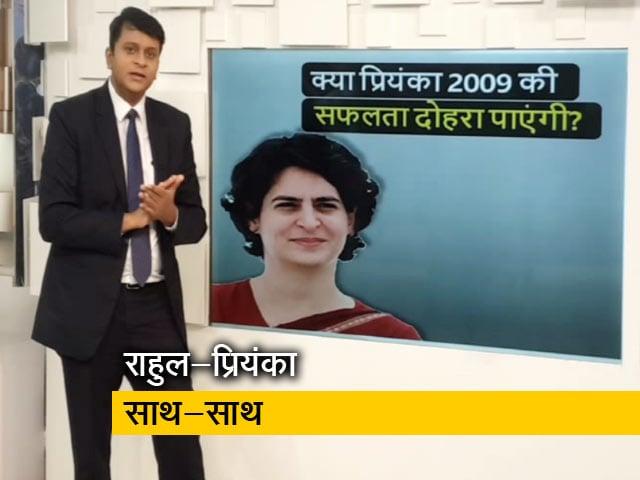 Videos : सिंपल समाचार: यूपी में प्रियंका का चलेगा जादू?