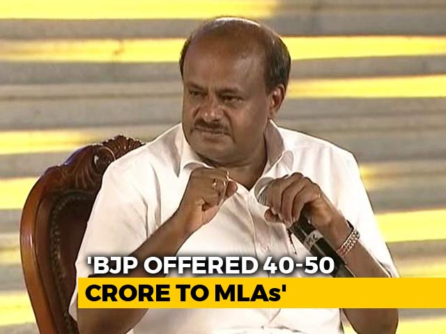 "Video : ""Mimicry Not Easy"": HD Kumaraswamy Rejects BJP's Fake Tape Charge"