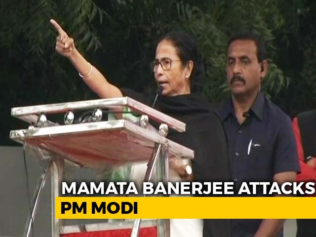 Video : Mamata Banerjee Says Will Fight Along With Congress, Left At National Level