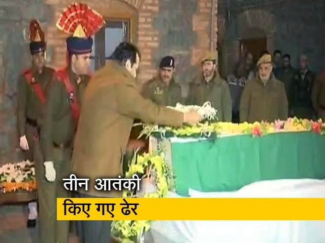 Videos : कुलगाम मुठभेड़ में डीएसपी शहीद