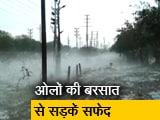 Video : Top News @8AM: दिल्ली-NCR में शिमला सा नजारा