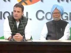 Pulwama Attack : राहुल गांधी ने कहा-हमारे दिल में चोट पहुंची है, मनमोहन बोले- आतंकवाद से समझौता नहीं