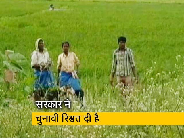 Videos : मामूली रकम को पक्का इलाज नहीं मानते हैं किसान