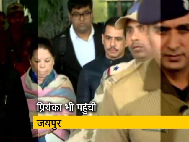 Videos : जयपुर में ED करेगी वाड्रा से पूछताछ