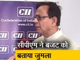 Video : सीपीएम नेता सलीम ने बजट को बताया जुमला